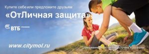 Страхование ВТБ 24