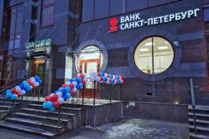 Ипотека в банке Санкт-Петербург