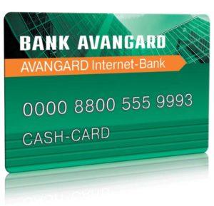 Кредит в банке Авангард