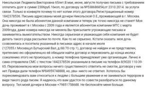 Потребительские кредиты Русфинанс Банка в Казани