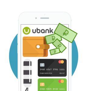 Карта ubank