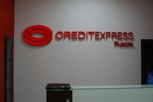 Что такое creditexpress?