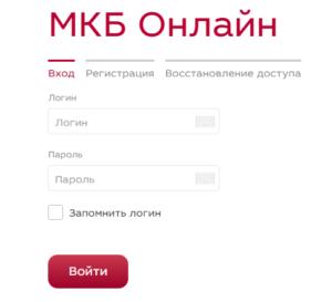Вклады в Московском кредитном банке