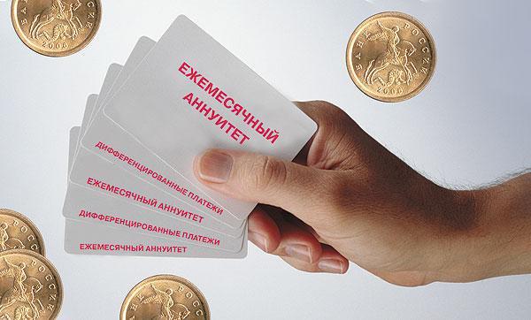 вот что выгоднее уменьшать ежемесячный платеж или срок ипотеки надо сказать