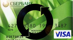 Восстановление карты Сбербанка