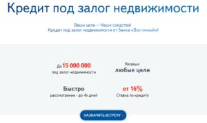 CreditOn - Кредит онлайн на банковскую карту