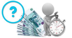Что такое пролонгация вклада?