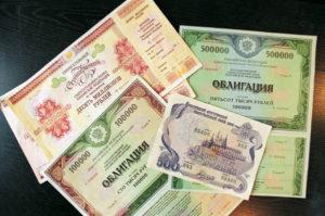 Государственные займы и эмиссия денег где взять займ если везде отказывают