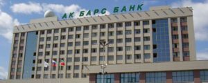Банк Ак Барс Онлайн
