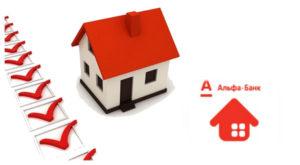 Оформить онлайн-заявку на кредит наличными или на