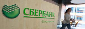 Аккредитованные страховые компании в Сбербанке