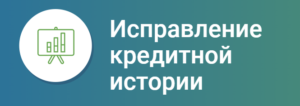 Займы УпФинанс