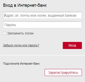 Вклады в Банке Москвы