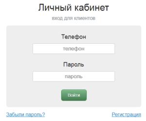 Займы ГлавФинанс