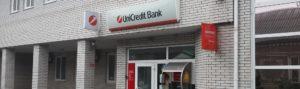 Вклады в Юникредит банке