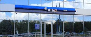 Аккредитованные страховые компании банка ВТБ 24