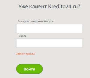 Займы Kredito24
