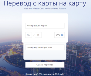 Как получить деньги через систему Контакт