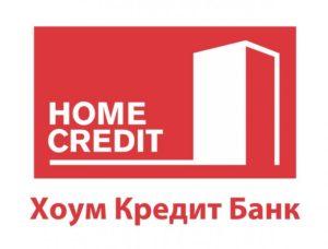 Как узнать задолженность в банке Хоум Кредит