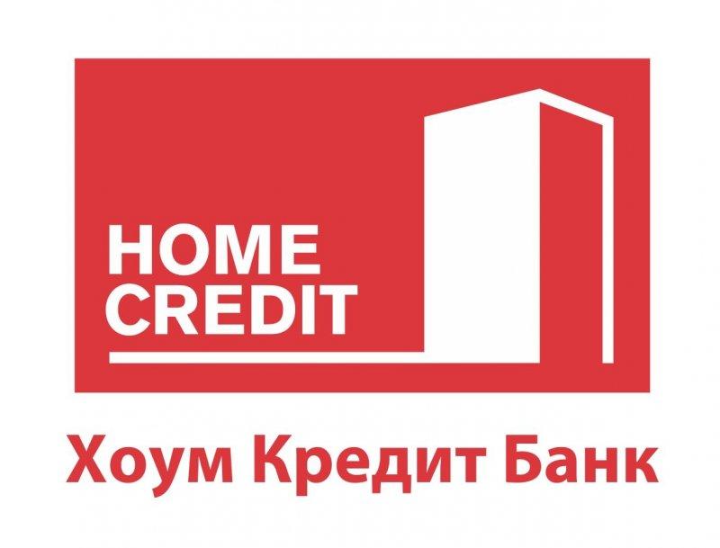 Узнать просрочку по кредиту хоум кредит где реально взять кредит с открытыми просрочками в