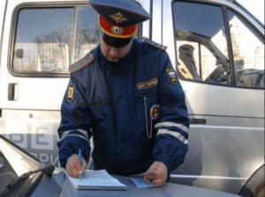 Как узнать свои штрафы ГИБДД