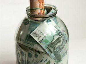 Какие вклады страхуются государством