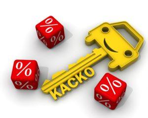 Как рассчитать стоимость КАСКО