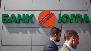Кредит наличными в банке Югра