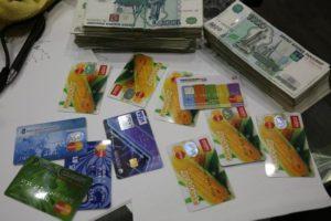 Что такое залив денег на карту