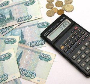 Займы Юнион-Финанс