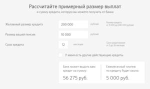 Кредити онлайн — взяти за 20 хвилин - ULTRACASH