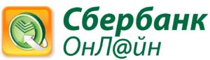 Комиссия за перевод в Сбербанке