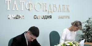 Татфонд банк