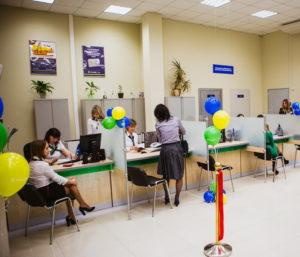 Интернет банк Уралсиб