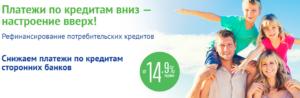 Вклады в Уралсиб банке