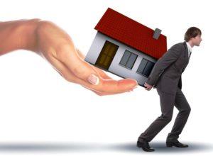 что делать после выплаты ипотеки