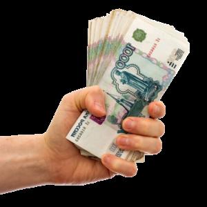 Займы Удобные деньги