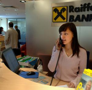 Где снять деньги с карты Райффайзен банка