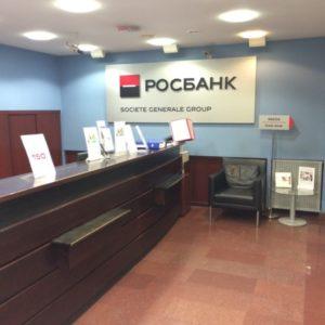 С какими банками сотрудничает Росбанк