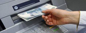 Какую сумму можно снять в банкомате