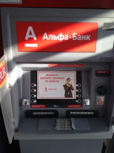 Кредит для пенсионеров в Альфа-банке