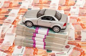 Взять деньги в долг под залог авто