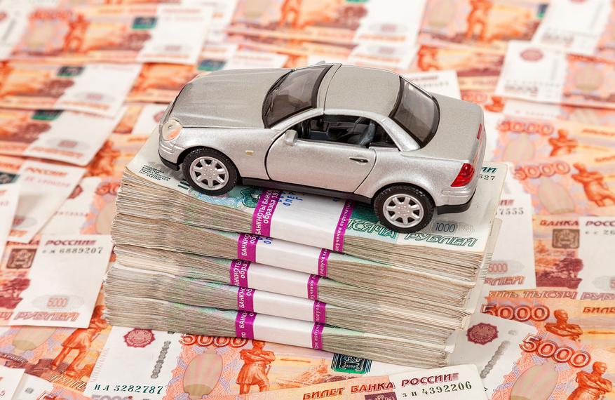 Деньги под залог ПТС автомобиля в Москве - Взять кредит