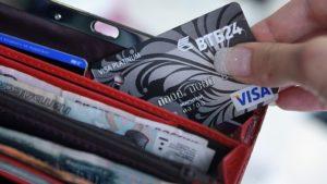Как перевести деньги с карты на карту ВТБ 24