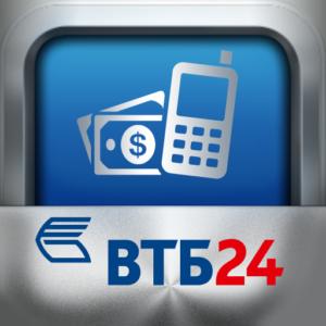 Как узнать остаток по кредиту в ВТБ 24