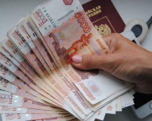 МФО Деньги в руки
