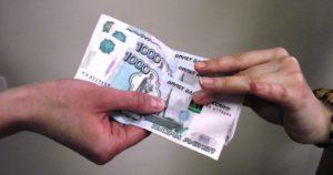 МФО Деньги взаймы