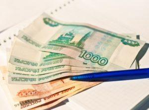 Аннуитетный платеж по кредиту