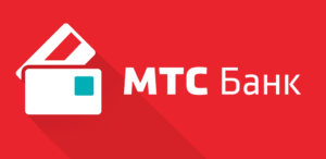 Мтс банк экспресс кредит отзывы взять кредит на 3 месяца без процентов