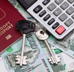 Вернуть проценты НДФЛ по ипотеке, список необходимых документов